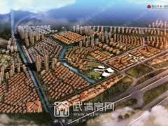 首创新北京半岛