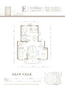 京能雍清丽苑户型图