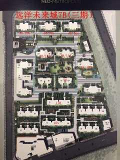 远洋未来城(三期)学府公园