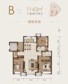 洋房B143