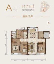洋房A171