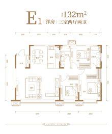 E1洋房132