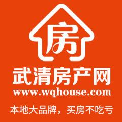 (杨村)文华巷2室1厅1卫90m²