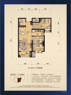(下朱庄(南湖))远洋·红岸澜山2室2厅1卫83m²毛坯房