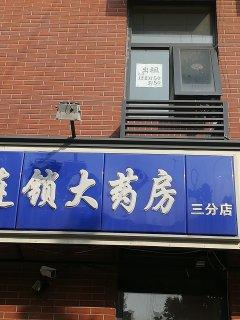 (杨村)香江广场1室办公43m²售35万