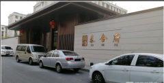 (黄庄(城际南))泰合府2室1厅1卫102m²毛坯房