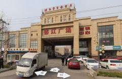 (杨村(老城))香江广场1室1厅1卫30m²中档装修