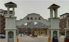 (杨村)福苑小区2室2厅1卫103.95m²简单装修