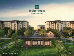 (黄庄)新华联·悦澜湾4室2厅2卫