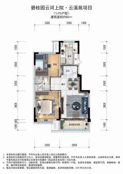 (武清开发区)碧桂园·云河上院2室2厅1卫85万82m²出售