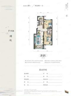 (泗村店)碧桂园忆西湖2室2厅1卫53万89m²毛坯房出售