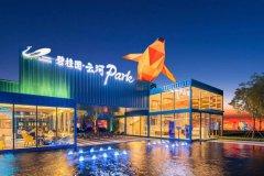 (武清开发区)碧桂园·云河上院1室1厅1卫33万49m²出售