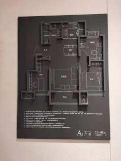 高层价格买洋房 乡镇价格买城区  四层到顶电梯洋房