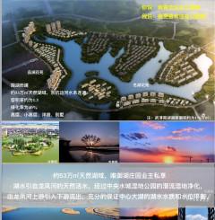 (黄庄)御湖庄园品澜花苑3室2厅2卫142万142m²出售