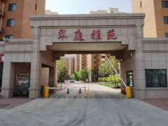 (陈咀)翠庭雅苑3室2厅1卫精装修85万131m²出售