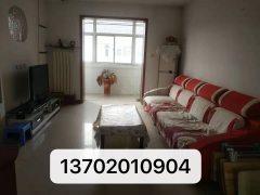 (杨村)团结西里3室2厅1卫1600元/月110m²出租